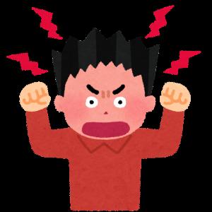 【激怒】キンコン梶原さん、吉本興業にブチギレ…