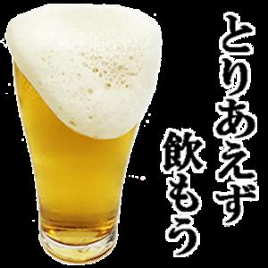 ビールは、美容にいい⁈