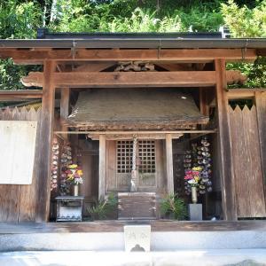 大日寺(奈良県吉野)の写真と御朱印