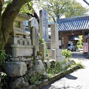 喜蔵院(奈良県吉野)の写真と御朱印