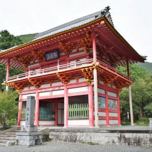 高山寺(兵庫県丹波市)の写真と御朱印