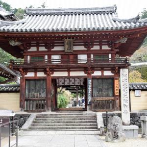 岡寺(奈良県明日香村)の写真と御朱印