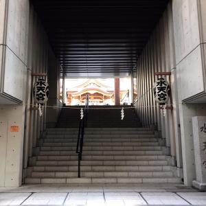 大観音寺(東京都中央区)の写真と御朱印