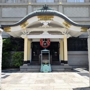 大安楽寺(東京都中央区)の写真と御朱印