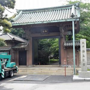 湯島聖堂(東京都文京区)の写真と御朱印
