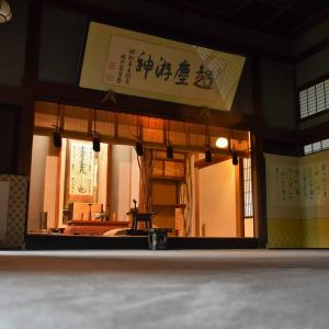 題経寺(柴又帝釈天)(東京都葛飾区)の写真と御朱印③
