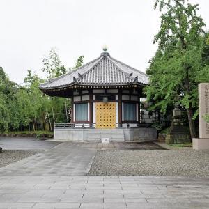 總持寺(西新井大師)(東京都足立区)の写真と御朱印①
