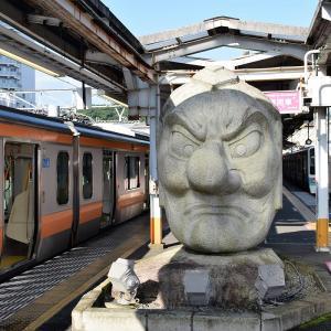 高尾山薬王院(東京都八王子市)の写真と御朱印①