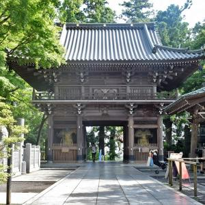 高尾山薬王院(東京都八王子市)の写真と御朱印③