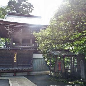 高尾山薬王院(東京都八王子市)の写真と御朱印④