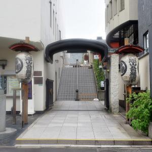 五百羅漢寺(東京都目黒区)の写真と御朱印