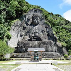 日本寺(千葉県鋸南町)の写真と御朱印⑤