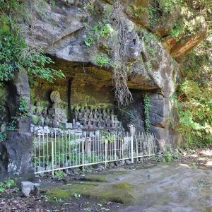 日本寺(千葉県鋸南町)の写真と御朱印⑥