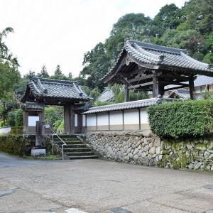 大野寺(奈良県宇陀市)の写真と御朱印