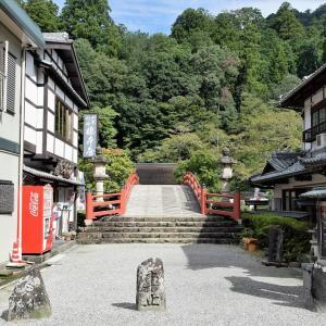 室生寺(奈良県宇陀市)の写真と御朱印①