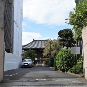南谷寺(目赤不動)(東京都文京区)の写真と御朱印