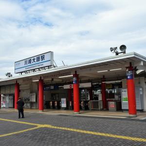 平間寺(川崎大師)(神奈川県川崎市)の写真と御朱印