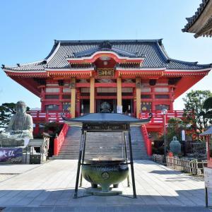 円福寺(飯沼観音)(千葉県銚子市)の写真と御朱印②