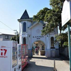 満願寺(千葉県銚子市)の写真と御朱印①