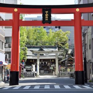 下谷神社(東京都台東区)の写真と御朱印