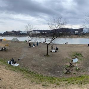 府中郷土の森公園バーベキュー場