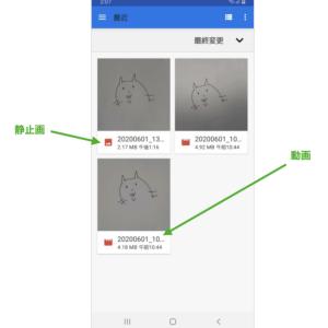 Androidで 静止画と動画のピッカーで選択したコンテンツのファイルパスを取得する