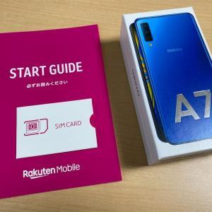 楽天モバイルと契約してGalaxy A7を実質0円で買った