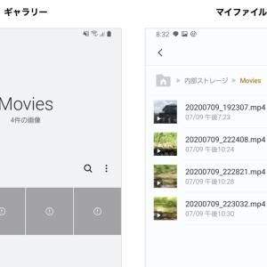 Andriodで 動画ファイルを保存するとギャラリーには表示されるがサムネイルが表示されない/再生できない