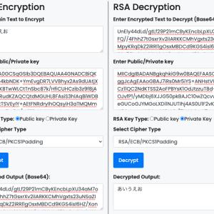 AndroidアプリでRSA暗号の公開鍵と秘密鍵を作成する