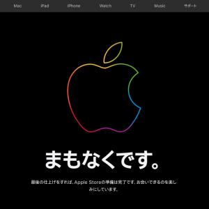 iPhone 13 Proを予約した