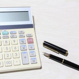 【日経225CFD】価格調整対策法は?