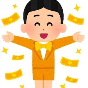 ゆるトレの皆様、おめでとうございます!
