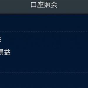 【実績速報】後輩コタロー君の可変 〜3ヵ月目〜