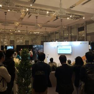 Microsoft Ignite The Tour Tokyo コミュニティポッポアップ(JAZUG編)