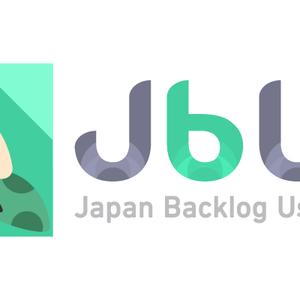 JBUG 東京#14 に参加したよ