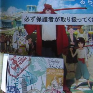 DVD『バケモノの子』(読書散歩1605)