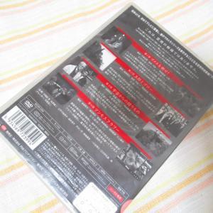 DVD『ウルトラQ1』(読書散歩)