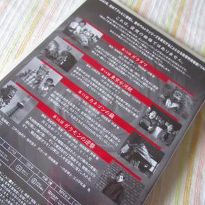 DVD『ウルトラQ4』(読書散歩)