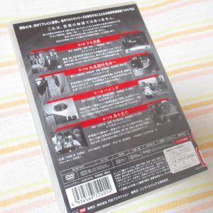 DVD『ウルトラQ3』(読書散歩1622)