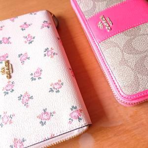新しい財布の使い始め