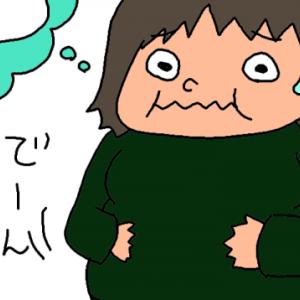 正月太り…