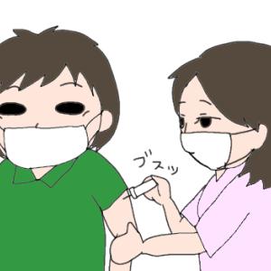 コロナワクチン 1回目~その1~