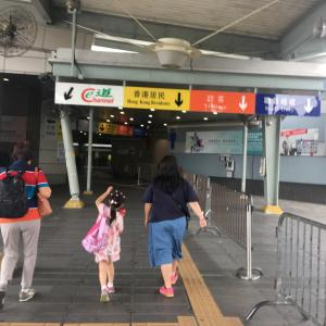 令和初日は、深圳へ行って来ました。