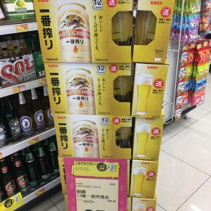 お得セットでグラスが無料!ビールのプロモーションが非常に熱い件。
