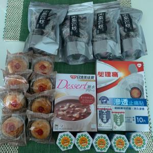 義母からの香港土産依頼品が、詳細すぎた件。
