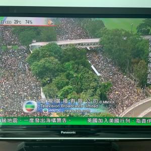 今日の香港。
