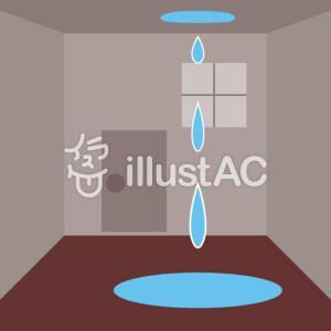 上階より水漏れ!!不動産会社のあり得ない対応 ~賃貸物件