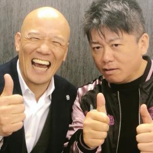 【緊急放送】堀江貴文さんがわざわざ会いに来てくれました。
