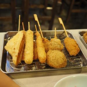 串カツを食べる日