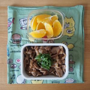豚プルコギ丼弁当